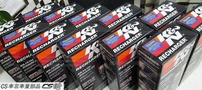 CS車宮車業 K&N 清潔保養組 清潔組 99-5000 ~適用於任 KN 空氣芯 空濾