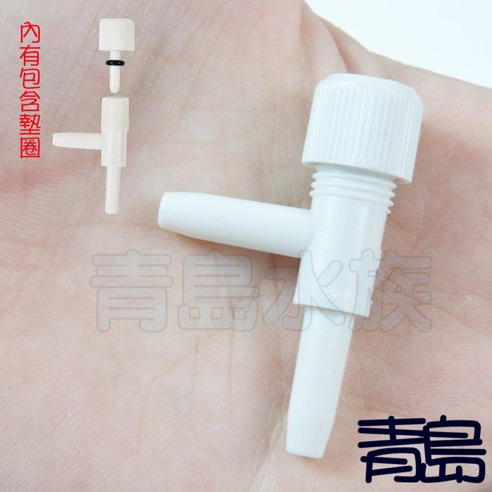 JT。。。青島水族。。。(台灣製/灰白色)C-5012台灣-風管調節閥(空氣打氣幫浦用)==單個