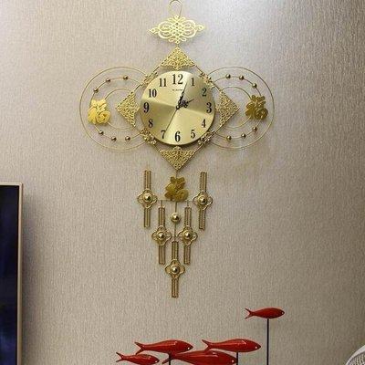 日和生活館 新中式中國結掛鐘客廳個性創意時尚家用時鐘大氣石英鐘錶現代簡約S686