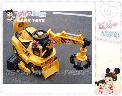 麗嬰兒童玩具館~親親超大工程車挖土機堆...
