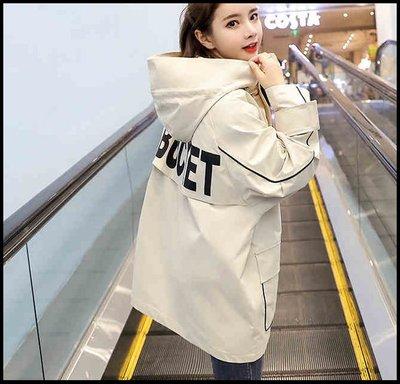 【Fashion歐洲站】風衣女韓版寬鬆bf春秋季 新款小個子學生氣質休閒顯瘦百搭外套