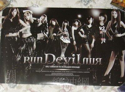 少女時代 Girls Generation - Run Devil Run【巨型典藏海報】全新!免競標~ 南投縣