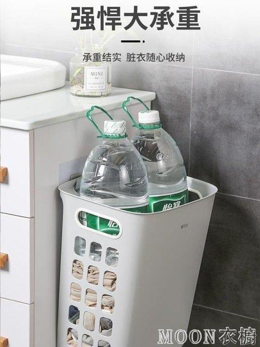 麥麥部落 衛生間衣服置物架掛墻式洗澡間放衣物的收納籃墻上洗衣機MB9D8