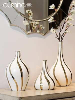 千夢貨鋪-金邊陶瓷花瓶擺件北歐客廳電視...