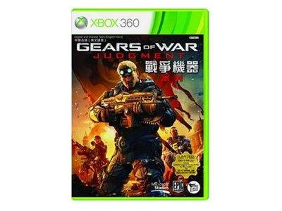 【強強二手商品】XBOX 360:戰爭機器中英合版