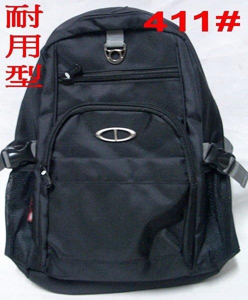 @【 乖乖的家】~~(耐用型)多層背包、耐重後背包、學生後背書包、登山背包(特價490元 )~411#黑