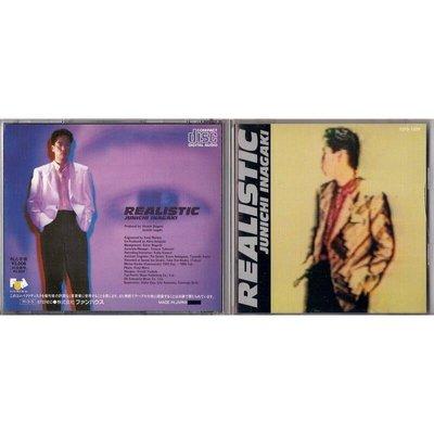 【二手CD】稲垣潤一 (稻垣潤一) JUNICHI INAGAKI:REALISTIC《日版,無IFPI》