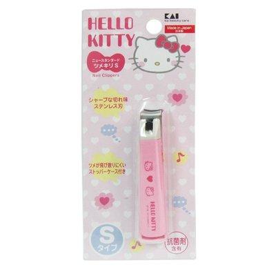 【雷恩的美國小舖】日本 HELLO KITTY KAI 貝印 指甲剪 抗菌指甲剪 S