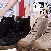 秋冬款马丁靴