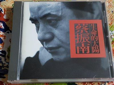 華語男(二手CD)蔡振南~生命的太陽-母親的名叫台灣~~飛碟唱片~G版~無IFPI~