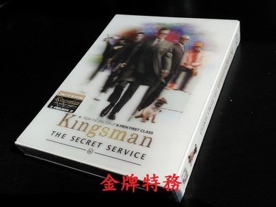 【BD藍光】金牌特務:獨家幻彩盒限量鐵盒版(台灣繁中字幕)Kingsman : The Secret Service
