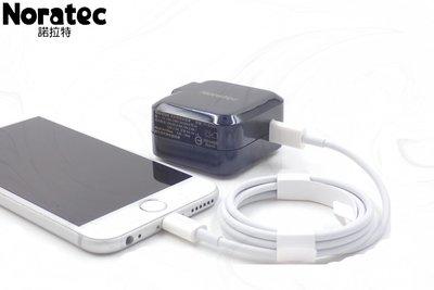 特價【通過BSMI安規認證】諾拉特 QC3.0/3A/18W 急速充電器PD快充 旅充 閃充 安卓蘋果三星HTC