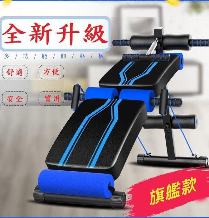 佳諾 最新款 多功能旗艦款 仰臥板健腹器 彈簧助力 拉力繩 助力器