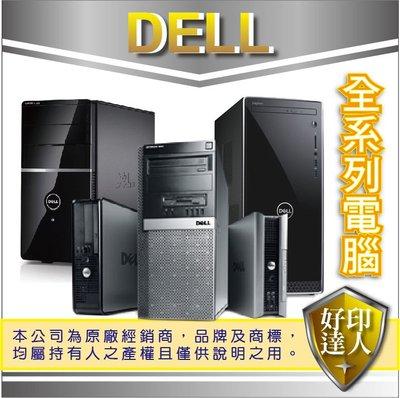 【好印達人】DELL 戴爾 8代奔騰雙核Win10電腦  (G5400/4GB DDR4/1TB)