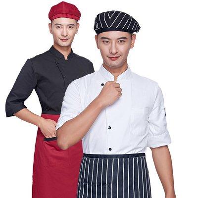 廚師工作服長袖秋季酒店后廚工作服餐廳廚房衣服七分袖白男款