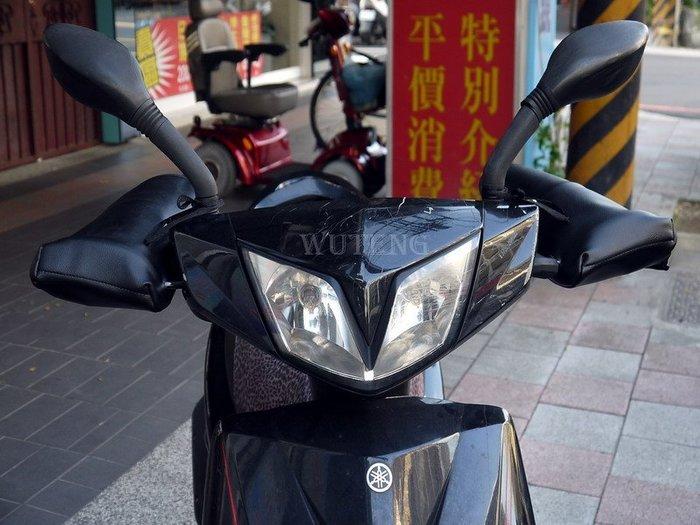 最安全立體防曬把手套~台灣製作生產~防曬手把套~抗UV手把套~機車手把套~保暖手把套 {WU TENG} 手套~黑