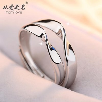 純銀戒指原創設計情侶對戒活口一對日韓男女士簡約禮物 DF