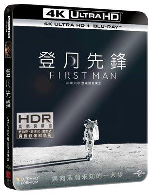 <<影音風暴>>(藍光電影1902)登月先鋒  4KUHD+藍光BD 全141分鐘(下標即賣)48