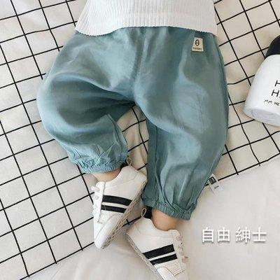 嬰兒防蚊褲夏季男0—1歲嬰幼兒棉綢燈籠褲薄款外穿寶寶褲子女夏天