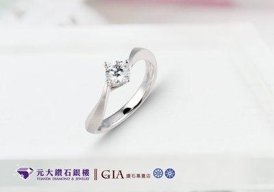 ☆元大鑽石銀樓☆GIA鑽石0.50克拉E/VVS2/3EX/八心八箭*搭配經典婚戒、求婚戒*(客製化商品)