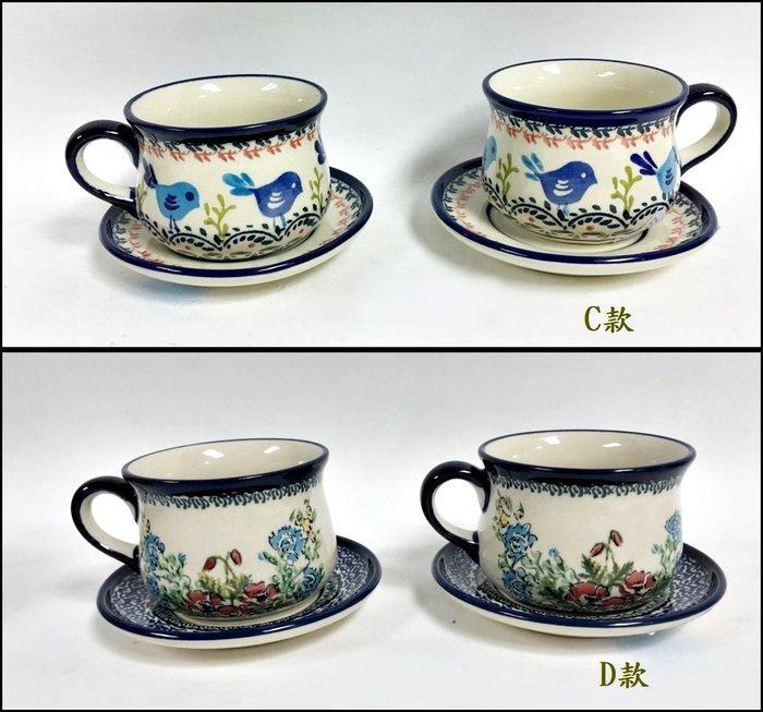 波蘭陶系列 陶瓷小鳥咖啡杯盤組 1杯+1盤 200ML 鄉村風手工彩繪造型花茶杯馬克杯下午茶杯野餐露營餐具【歐舍傢居】