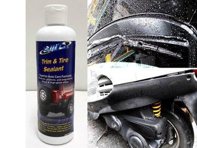 SIIIC-70046 Trim & Tire Sealant 橡塑膠件光澤還原凝膠露-高光澤、耐久$250/260ml