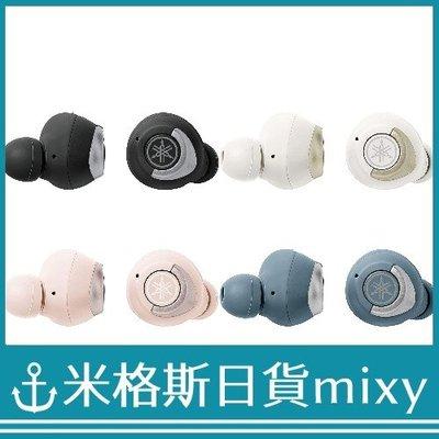 日本 YAMAHA Empower Lifestyle TW-E5A 真無線防水藍牙耳機 黑粉白藍【米格斯日貨mixy】