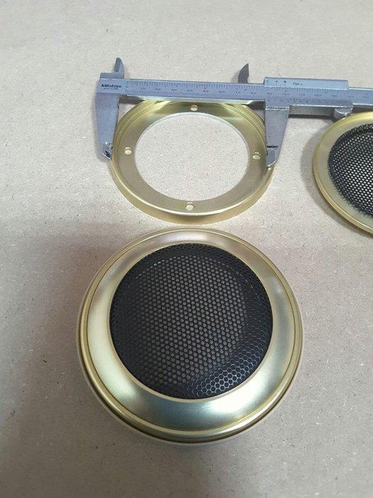 (音之城)3吋中音A柱喇叭框鋁合金套件