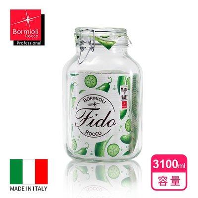 【義大利Bormioli Rocco】Fido玻璃方型密封罐3100ml 儲物罐/收納罐