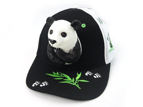 ☆二鹿帽飾☆動物園-立體(熊貓款) 休閒球帽/流行棒球帽/大小款-黑色