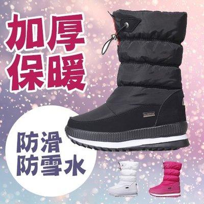 男女童 北海道旅遊雪地加厚羊絨鋪毛防水抽繩 中筒太空靴 雪靴 Ovan