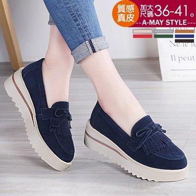 懶人鞋-質感流蘇真皮休閒厚底鞋【X2J802368】