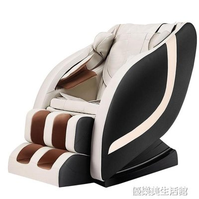 電動按摩椅家用全自動全身揉捏智慧推拿多功能太空艙老年人沙發椅