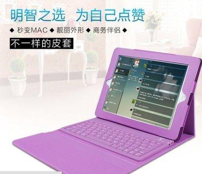 House✘蘋果ipadmini123 防水防塵保護皮套無線藍牙鍵盤 黑白粉紅紫色 856