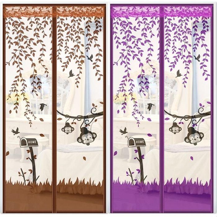 自粘防蚊門簾紗窗網自裝窗戶紗網窗紗紗門家用沙窗磁性磁鐵魔術貼 極有家