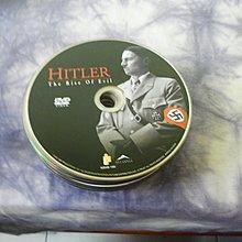 紫色小館-55-4-------HITLER