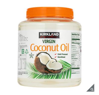 科克蘭冷壓初榨椰子油2.48公升(含運509元)-好市多Costco官網代購