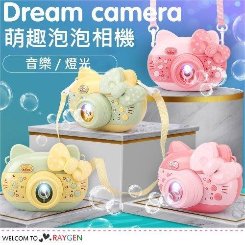 八號倉庫  貓咪造型全自動聲光萌趣泡泡機相機 兒童玩具【3C076M766】