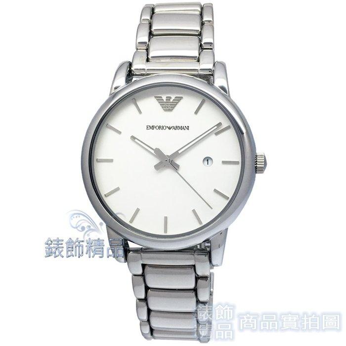 【錶飾精品】ARMANI手錶 AR1854 亞曼尼表 時尚休閒 日期 白面鋼帶男錶 全新原廠正品 情人生日禮品
