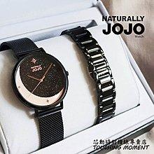 NATURALLY JOJO 星月璀璨 都會時尚淑女 雙錶帶套錶(玫瑰金X黑) JO96977-88F