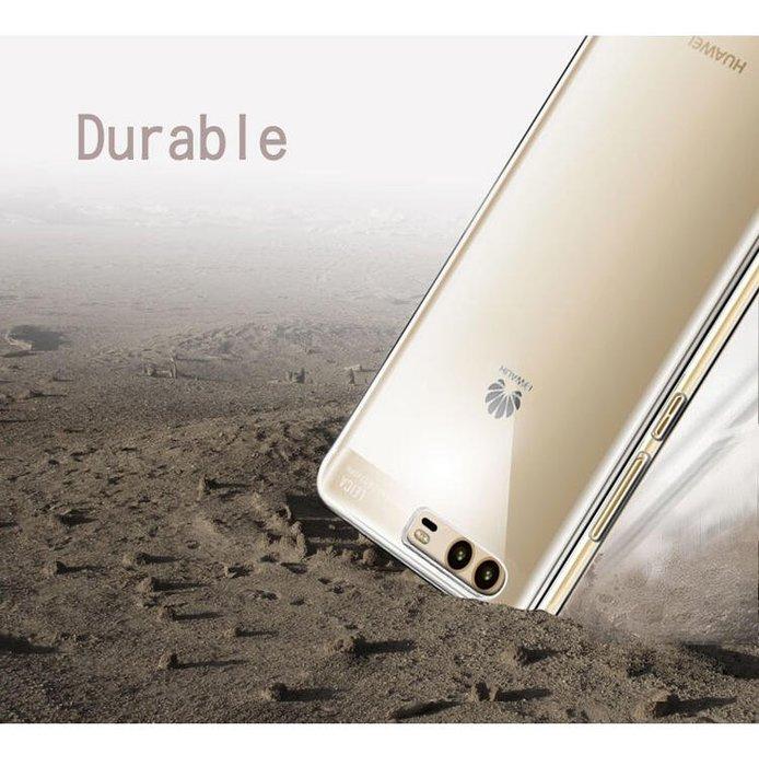 --庫米--Imak HUAWEI P10 Plus/ P9 Plus 羽翼II水晶保護殼 硬殼 背蓋式 透明殼