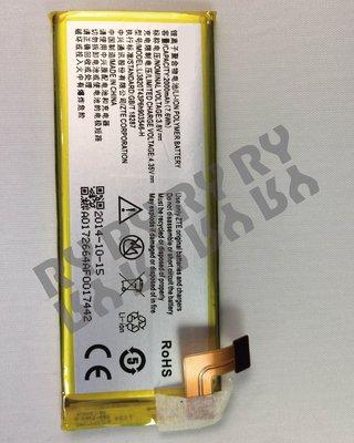 Ry維修網-適用 台哥大 TWM X1 電池 DIY價 250元(附拆機工具)