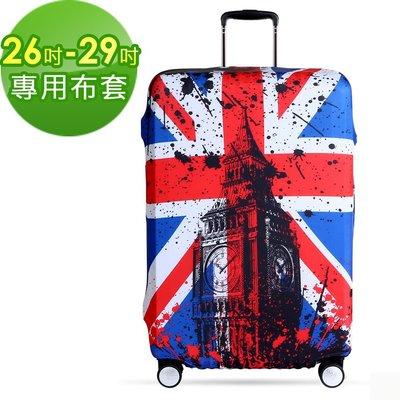 E&J【010001-04】Starke 高彈性行李箱套 - 倫敦國旗;適用26-29吋/防塵套/防刮/行李箱保護套