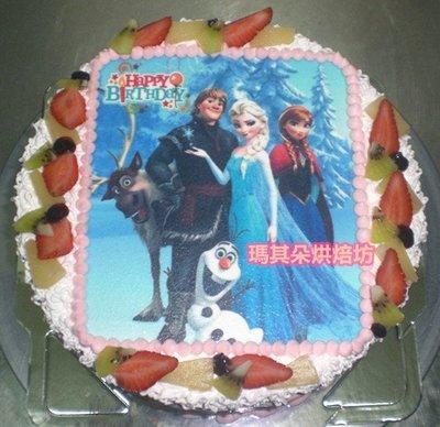 瑪其朵烘焙坊 造型蛋糕 卡通蛋糕 客製化蛋糕 8吋 照片蛋糕 冰雪奇緣 艾莎 門市編號P051