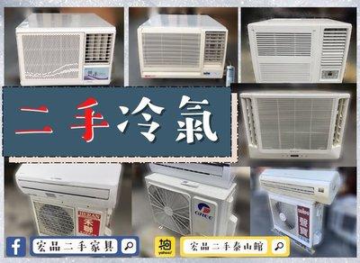 【宏品二手家具】台北中古家具家電賣場推...