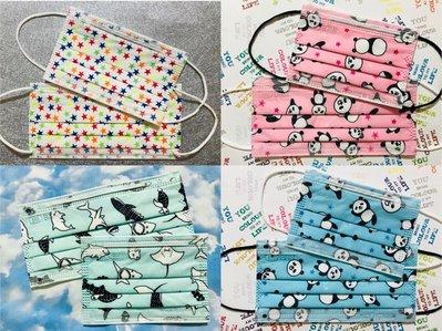 BNN平面口罩親子組(8片):彩色星星+海洋生物+粉貓熊+藍貓熊~跟寶貝一起萌萌滴?