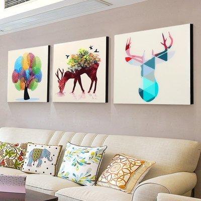 千貨公司現代客廳裝飾畫沙發背景墻壁畫餐...
