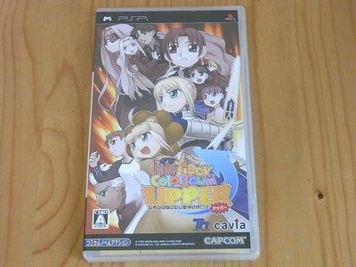 【小蕙館】PSP~ Fate/猛虎競技場 升級版 (純日版)