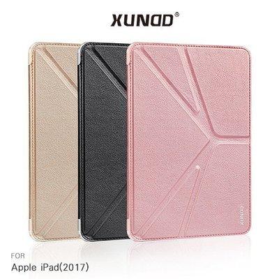 XUNDD Apple iPad 2017 迪卡皮套 軟殼 保護套 保護殼 PU皮套 側翻皮套【MIKO手機館】ID5