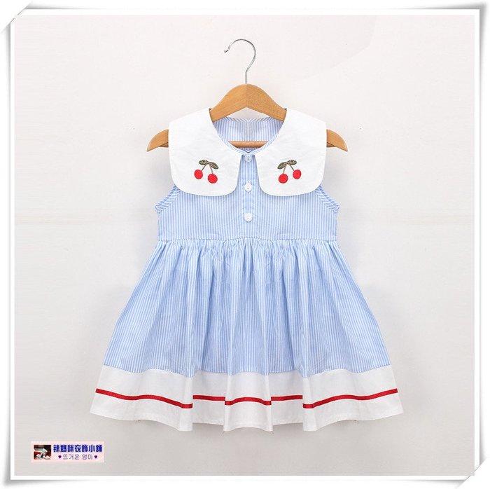 •*~ 辣媽咪衣飾小舖 ~*•❤童裝系列 📣X040229韓版甜美可愛翻領櫻桃條紋歐美風背心款洋裝